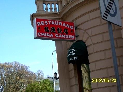 china garden lindesberg meny