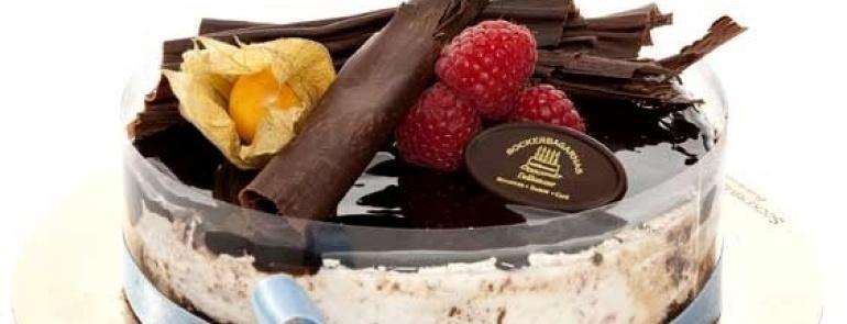 155930-hallon-ckocolate-web.jpg